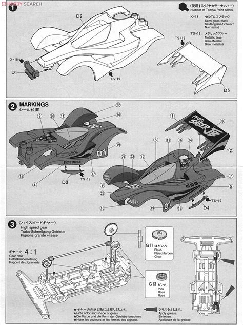 Tamiya Black Saber 1 Chassis proto saber jb 1 chassis mini 4wd images list