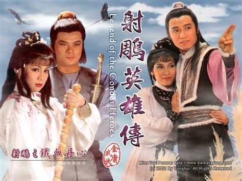 film pendekar rajawali jual film silat mandarin legenda pendekar pemanah rajawali