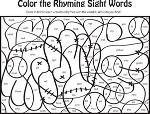 color the rhyming sight words vii worksheet education