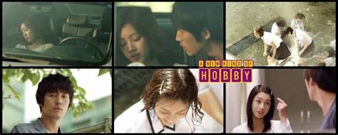 film korea innocent thing thorn innocent thing korean movie 2014 review a new