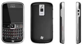 Hp Blackberry 1 Jutaan hp mirip blackberry harga 1 jutaan tryawanagus s