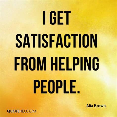 Alia Brown alia brown quotes quotehd