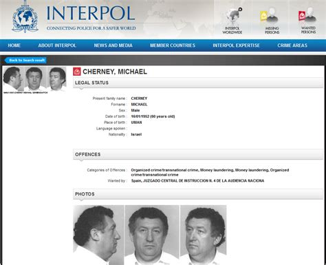 Interpol Warrant Search Palestine Solidarity Demo Information Centre January 2012