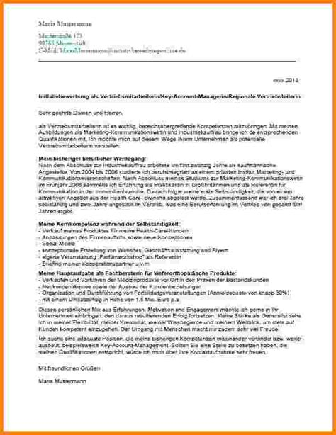 Initiativbewerbung Anschreiben Marketing 5 Formulierung Initiativbewerbung Sponsorshipletterr
