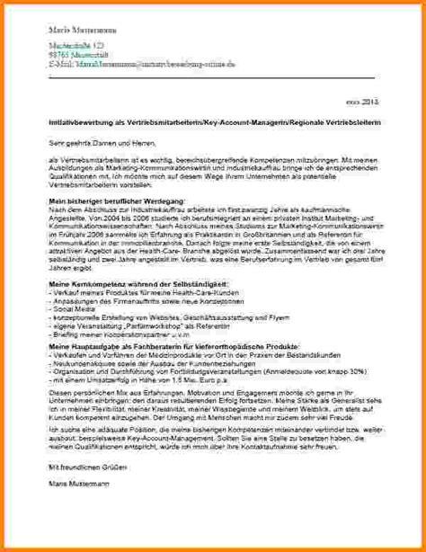 Initiativbewerbung Anschreiben Formulierung 5 Formulierung Initiativbewerbung Sponsorshipletterr
