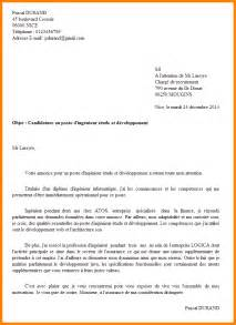 Exemple Lettre De Motivation Interne 8 Lettre De Motivation Interne Lettre Officielle
