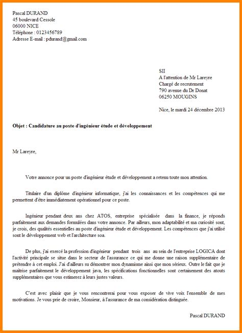 Exemple Lettre De Motivation Candidature Interne 8 Lettre De Motivation Interne Lettre Officielle