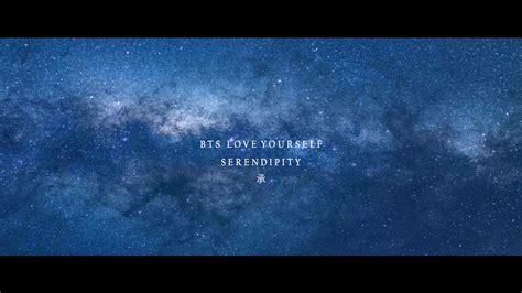 bts serendipity bts jimin 방탄소년단 quot serendipity quot piano cover youtube