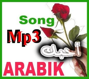 free download arabic music mp free download mp3 mp3 arabic and music arab