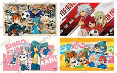 Bathtub Inazuma amiami character hobby shop inazuma eleven
