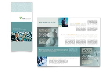 service brochure template wealth management services tri fold brochure template design