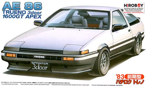 toyota ae86 gt apex wiring diagrams wiring diagram schemes