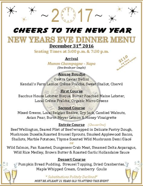 new year menu new year s dinner at bacchus house bistro bacchus