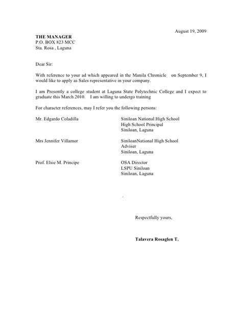 Business Letter Format Semi Block Application Letter Semi Block Style