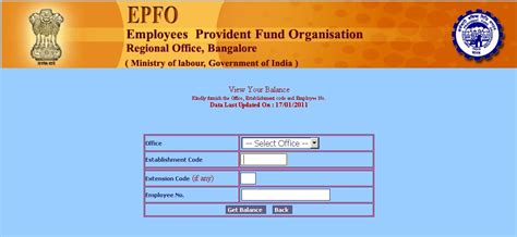 pf checker how to check your ppf epf account balance