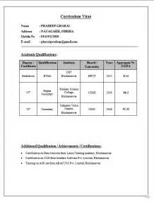Sample Resume For Computer Engineering Students resume for engineering students computer science
