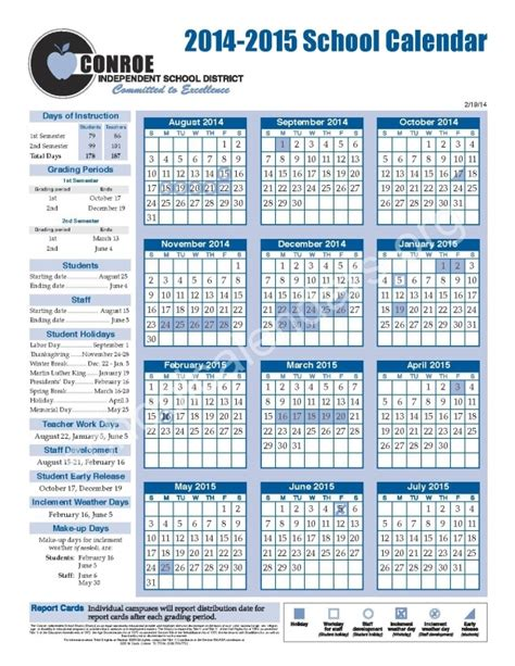 High School Calendar Yisd Calendar Printable 2017 Calendars