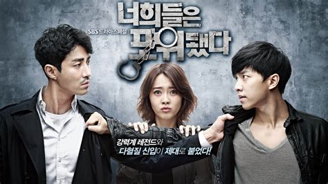 Dramanice You Re All Surrounded | you re all surrounded korean dramas wallpaper 37017261