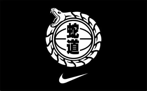sports retail branding nike year   snake logo