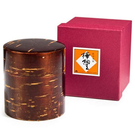Small Cherry Bark Japanese Tea Caddy