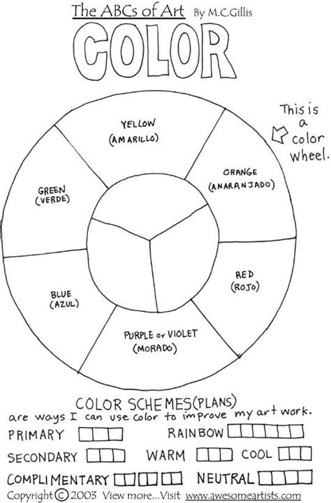 Color Theory Worksheet by The World S Catalog Of Ideas