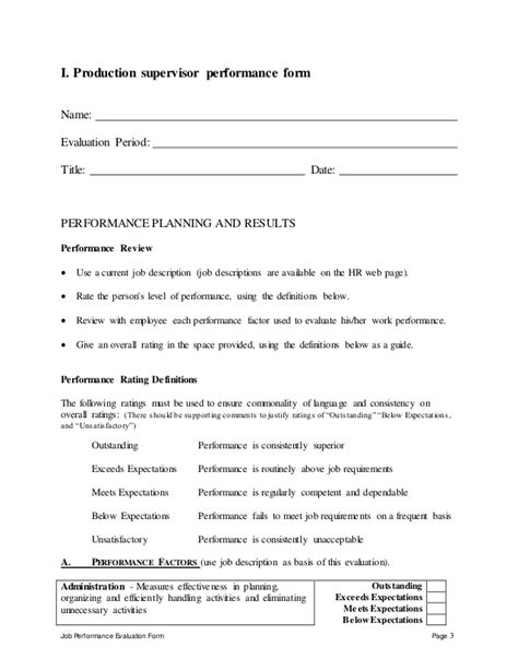 supervisor evaluation form template production supervisor performance appraisal