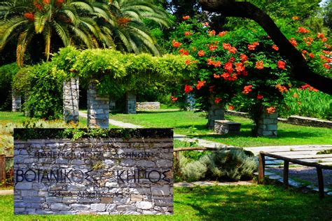 Largest Botanical Gardens In The World The Largest Botanic Garden Of The Eastern Mediterranean Thesecretgreece Gr