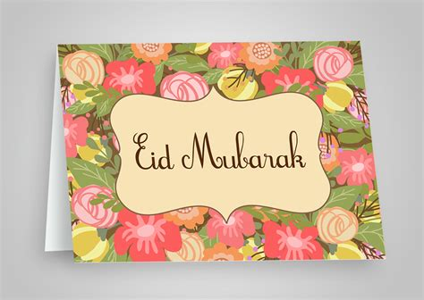 printable greeting cards for eid best free eid mubarak images greeting cards and pics