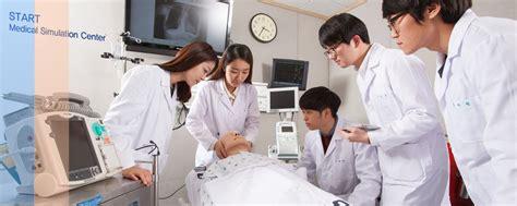 korean chat room simple telehealth pricing clocktree
