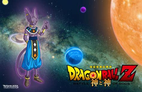 imagenes de goku de la batalla delos dioses dragon ball z