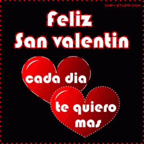 imagenes feliz dia de san valentin te amo d 237 a de san valent 237 n te amo web imagenes de amor
