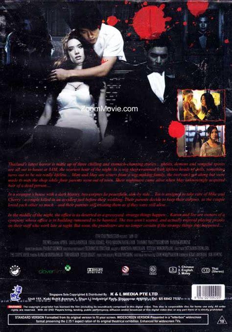 film horror thailand 3am 3 am dvd thai movie 2012 cast by apinya sakuljaroensuk