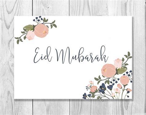 free printable ramadan greeting cards 9 best eid mubarak card images on pinterest eid mubarak