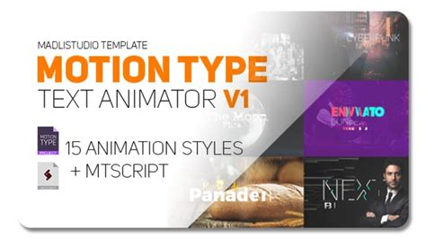 motion type text animator 20602837 after effects