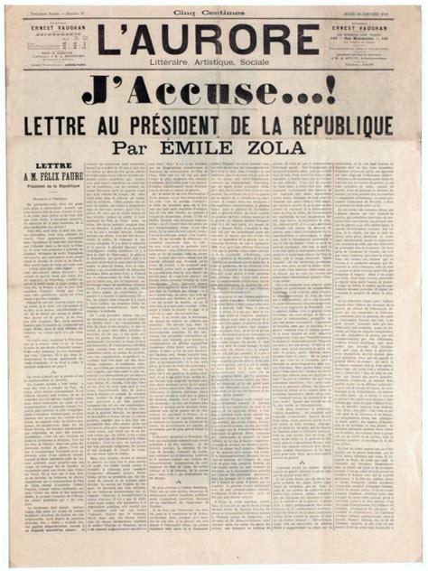 file quot j accuse quot page de couverture du journal l aurore publiant la lettre d emile zola au