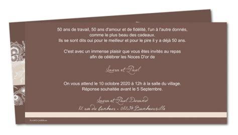 exemple modele carte d invitation anniversaire 80 ans