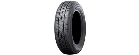 Dunlop Enasave Ec300 195 R16 dunlop ny 225 ri gumi 187 olcs 243 n k 233 szletr蜻l 187 automax hu