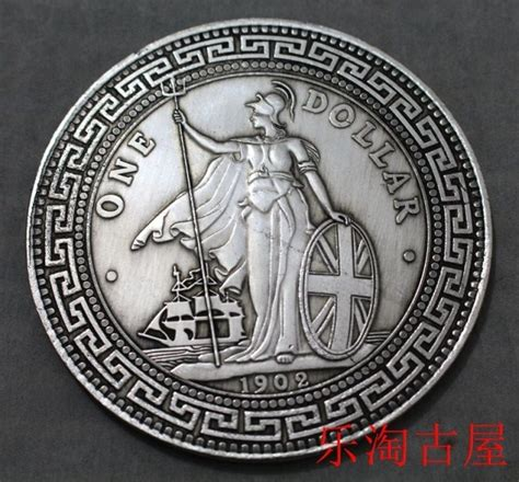 china 1 dollar coin buy wholesale 1 yi yuan from china 1 yi yuan