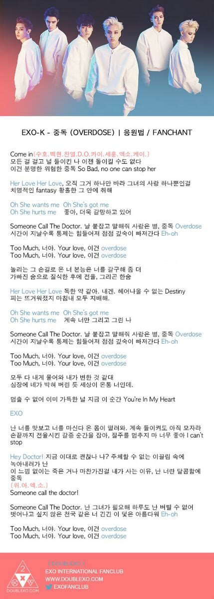 exo fanchant doublexo on twitter quot fanchant exo k overdose official