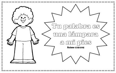 clases para escuela dominical para imprimir clases de escuela dominical para imprimir