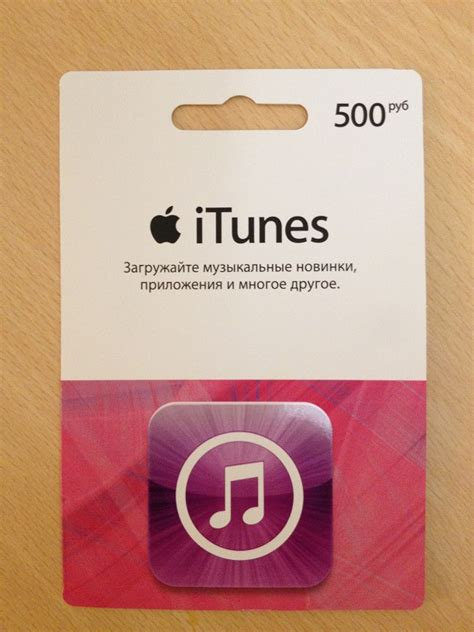 Discount Itunes Gift Card - buy itunes gift card russia 500 rubles discounts and download