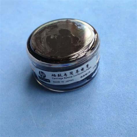 bottle greasecartridge greaseconductive cartridge