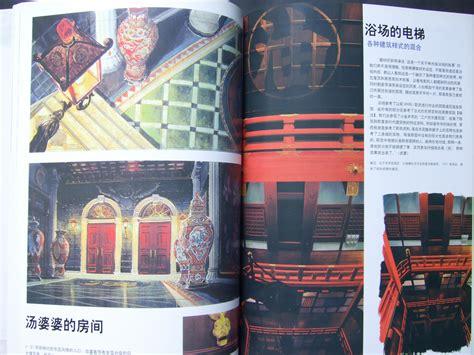 spirited away picture book the of miyazaki s spirited away high rise
