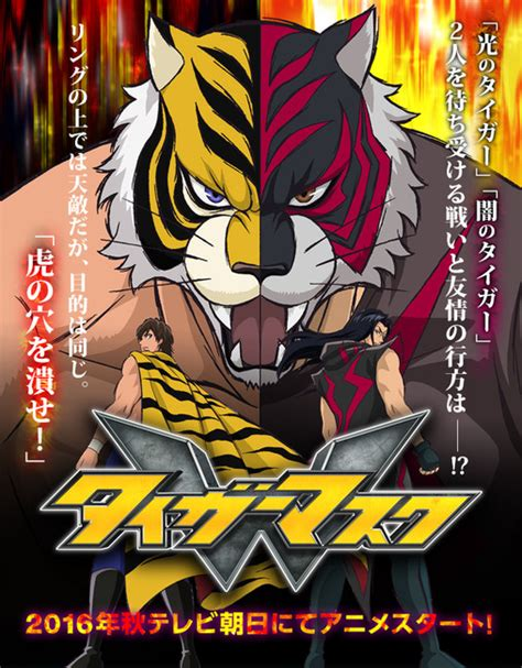 Anime W Tv by Toei Reveals Tiger Mask W Anime S Promo Staff Fall