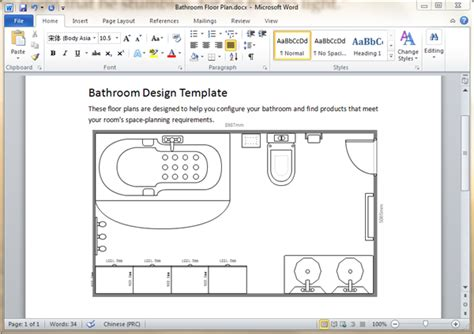 bathroom plan templates for word
