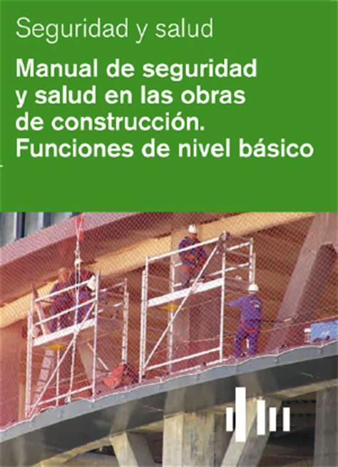 libreria fundacion laboral categor 237 a seguridad y salud nivel b 225 sico de prevenci 243 n en
