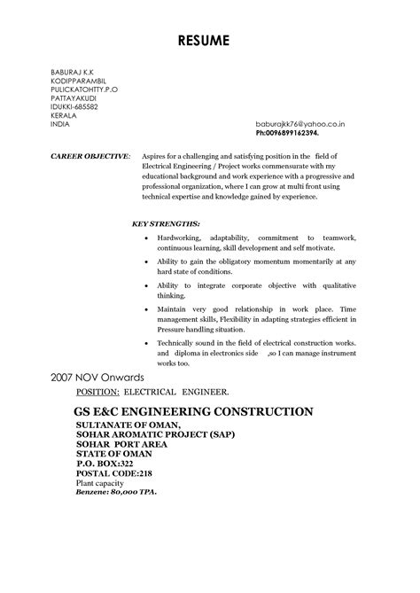 electrician resume objective experience resumes