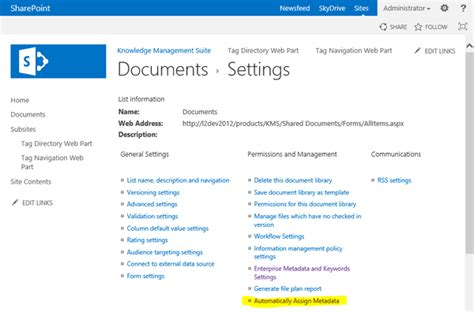 sharepoint 2016 next generation portals now available