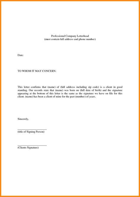Business To Business Reference Letter Template 7 Business Reference Letter Template Resumed