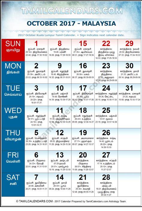 malaysia calendar 2017 october 2017 calendar malaysia printable calendar 2018 2019